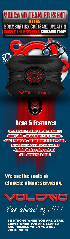 volcano forum NEWBETA5a blue28129